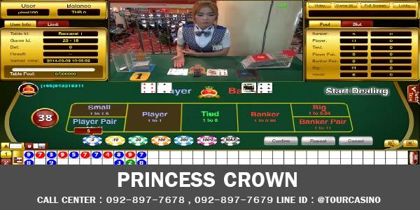เว็บบาคาร่า Princess Crown