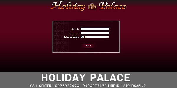 เว็บบาคาร่า Holiday Palace