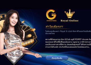 Royal558 คาสิโนออนไลน์